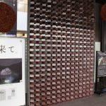 煉瓦透かし積み 喜多方市役所本庁舎