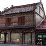 金田洋品店 煉瓦店蔵